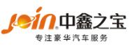 中鑫之宝豪华汽车服务中心(太康店)