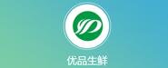 太康县优品生鲜商贸有限公司