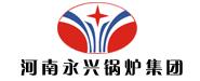 河南永兴锅炉集团