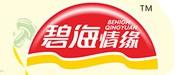 河南碧海食品有限公司