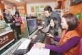 """青年创业-站上联合国讲台的""""村小二"""""""